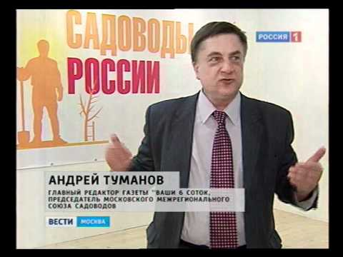 ручной культиватор торнадо купить цена украина