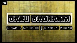 Daru Badnaam | Kamal Kahlon & Param Singh | Dance Choreography | Rohal Darda.