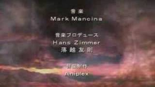 Blood+ - Aozora No Namida - Opening Spanish FanDub