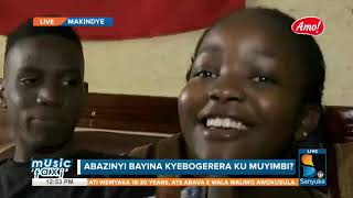Mukunja and the geto kids - about music 20th jan,