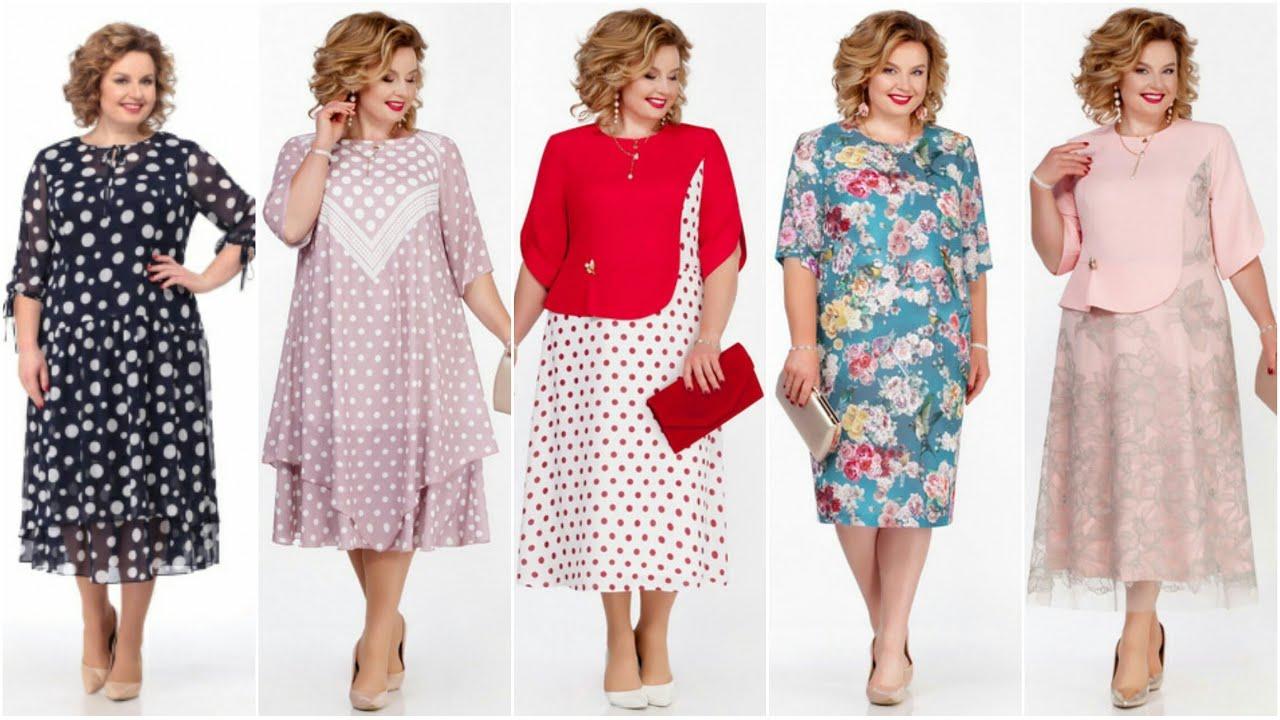 красивая медицинская одежда для полных женщин