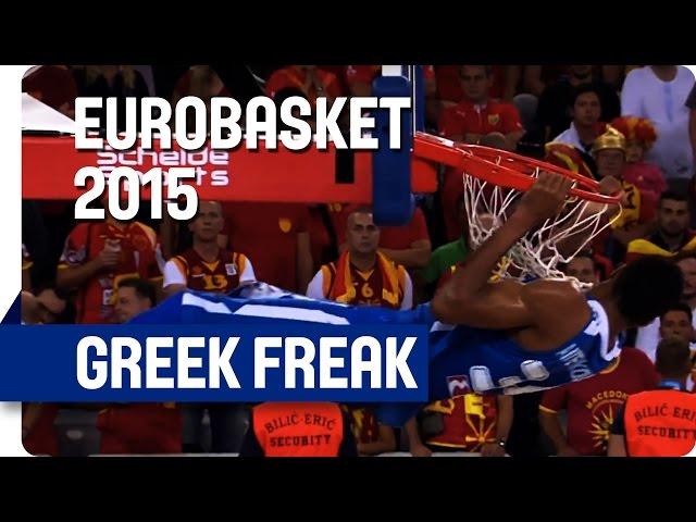 Ευρωμπάσκετ 2015 | Το εκρηκτικό κάρφωμα του  Γιάννη Αντετοκούνμπο (Greek Freak) στον αγώνα  ΠΓΔΜ-Ελλάδα 65-85 🏀  μετά την εμπνευσμένη πάσα του Νικ Καλάθη