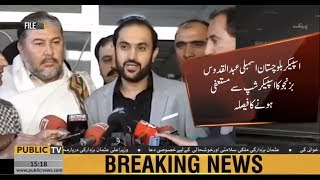 Speaker Balochistan Assembly Abdul Quddus Bizenjo decided to resign from his position