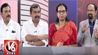 Discussion On Telangana Cabinet Expansion | Pakistan In Denial | Good Morning Telangana | V6 News