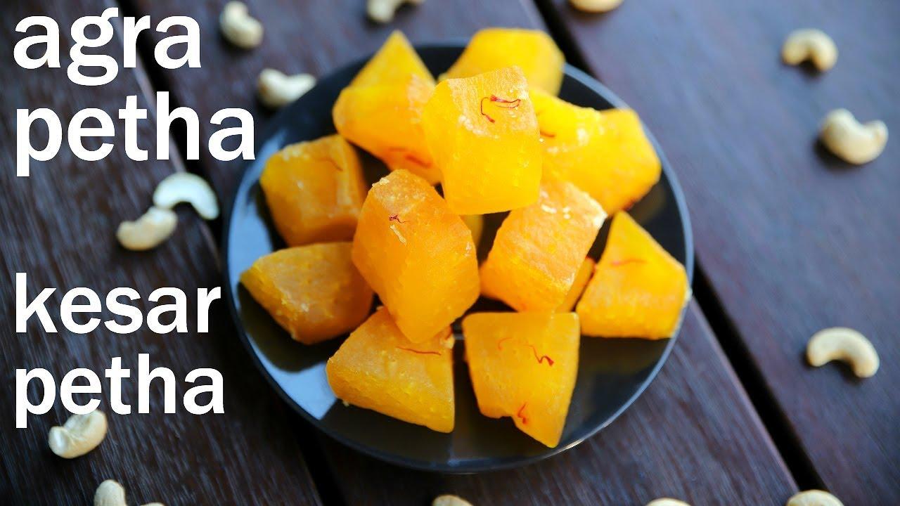 Download agra petha recipe   petha sweet   आगरा का पेठा मिठाई बनाने की विधि   angoori petha