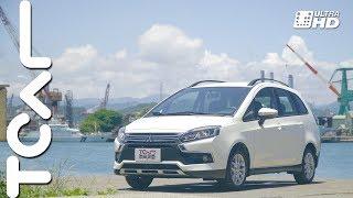 [4K] 超能大空間 Mitsubishi Colt Plus 新車試駕 - TCAR