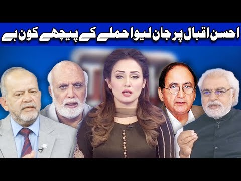 Think Tank With Syeda Ayesha Naaz - 6 May 2018 | Dunya News
