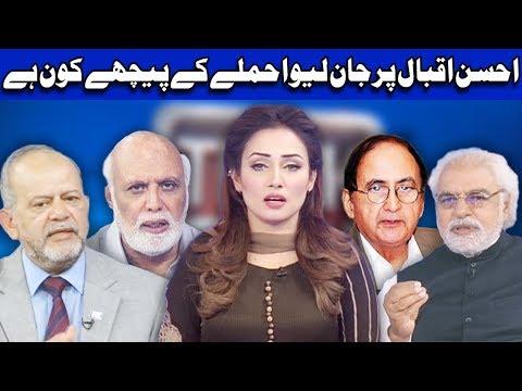 Think Tank With Syeda Ayesha Naaz - 6 May 2018 - Dunya News