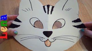 katzen Maske basteln mit Lena  How to make cat mask DIY  как сделать маску кошки из бумаги