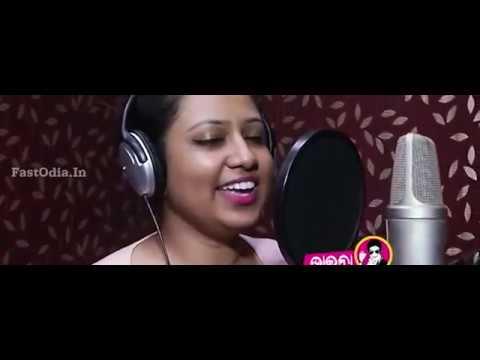 Tu Mora Life Re Asila Pare HD Singer - Human Sagar & Sohini Mishra ( Radheshiyam & Bhajanti Chandan
