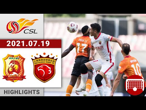 Wuhan Zall Shanghai SIPG Goals And Highlights