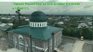 25 ноября в субботу с.Куруш Хасавюртовского района состоится Районный маджлис алимов. Начало в 12:00