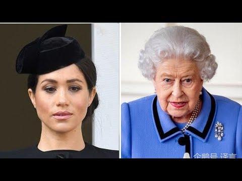 """梅根搬家真正原因:她因为一件事情得罪了女王,女王决定教她做人 , 梅根责骂凯特助理,激怒凯特,凯特与梅根激烈争吵,王室回应此事 , 梅根想""""利用""""肚子里的孩子改变王室,女王不满,查尔斯却很支持"""