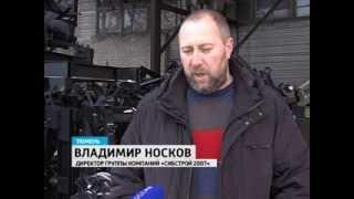 СибСтрой Вагон-дома(Общество с ограниченной ответственностью «СибСтрой 2007» изготавливает передвижные вагон-дома «Сибирь-2»..., 2014-02-01T16:58:20.000Z)