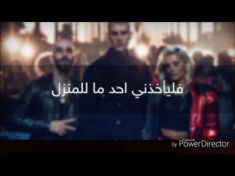 Home _ machine gun kelly ft x ambassadors & bebe rexha مترجمة