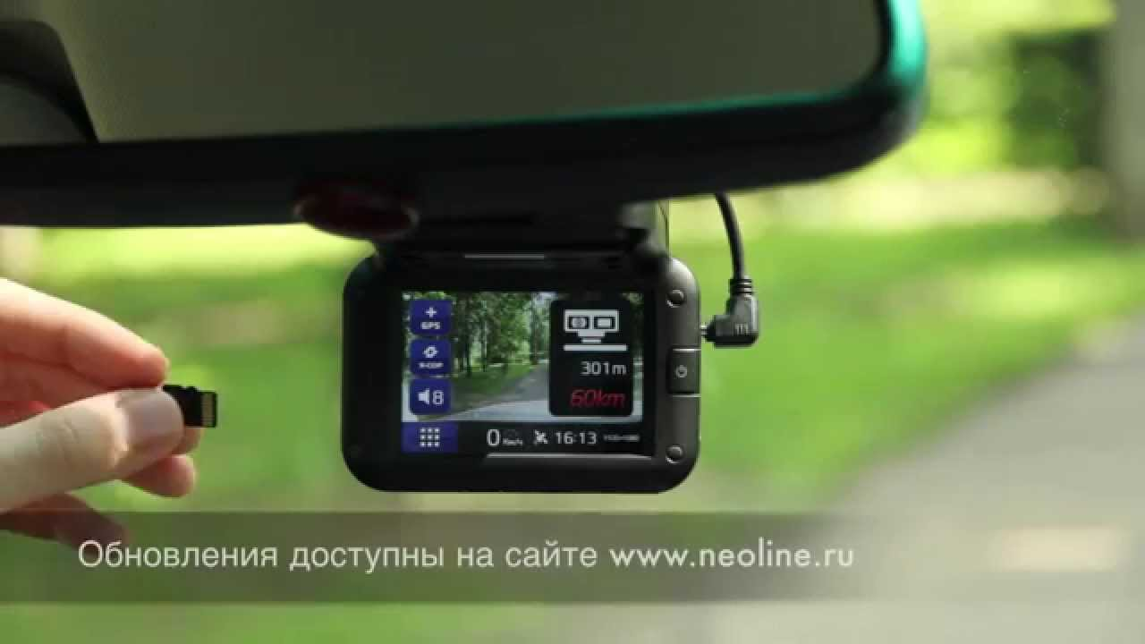 Обновление прошивки Neoline X-COP 9500 - YouTube