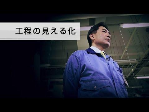 オムロン草津工場 プリント基板の実装ラインの改善事例