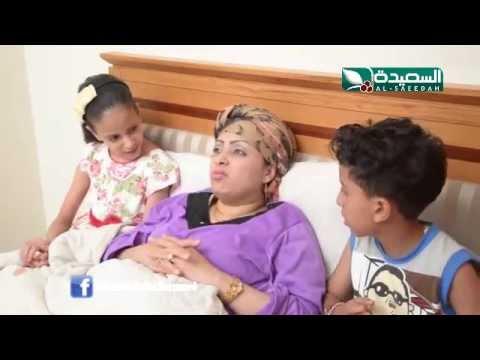 البساط احمدي 3 - الحلقة الثامنة عشرة 18