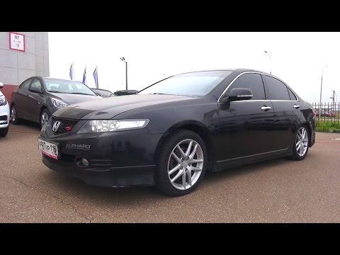 2006 Honda Accord Type S. Start Up, Engine, and In Depth Tour.