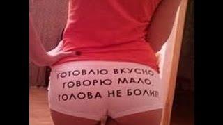 РЖАКА #16 Видео Приколы, Приколы Видео С Девушками