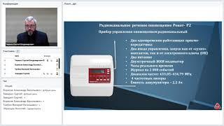 видео Установка радиоканальной автоматической пожарной сигнализации в Москве