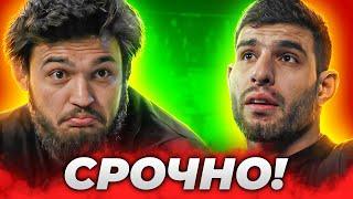 ОТМЕНА БОЯ Чоршанбе и Персидского Дагестанца на Fight Nights / Так ли это?