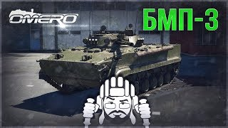 war thunder amd процессор