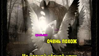Бумер Два ангела