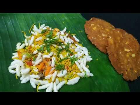 South Indian Famous Nippattu Masala Chat   Tasty And Simple Nippat Masala Chat  Recipe