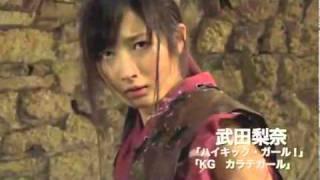 [Trailer] Kunoichi