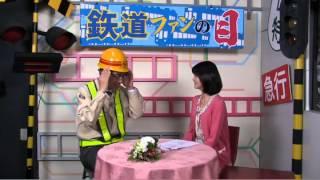 ドラマ「鉄子の育て方」HP http://www.nagoyatv.com/tetsuko/ 【飯島学...