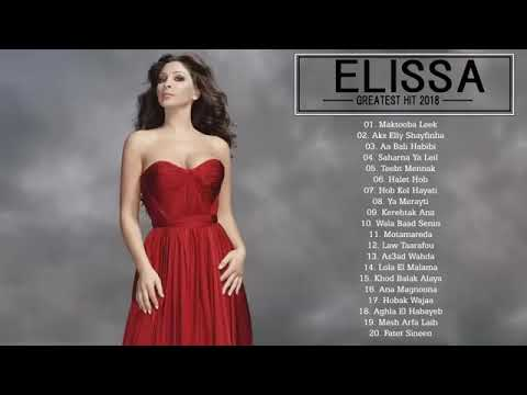 The Verry Best Songs Of Elissa -