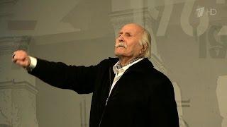 На102-м году скончался актер Владимир Зельдин, которого уже при жизни называли человеком-эпохой.