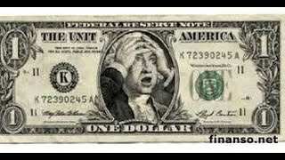 Украинская гривна, дороже американского доллара.