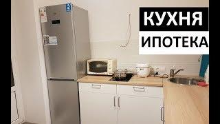 видео Модульные кухни