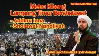 Download Mp3 Addinu Lana   Sholawat Nahdliyah   Versi Ahbabul Musthofa Lampung