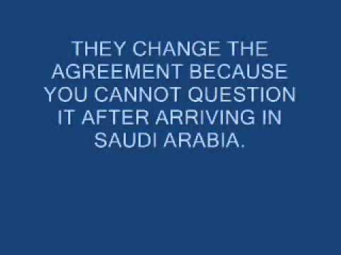 The Rental Establishment sa Saudi