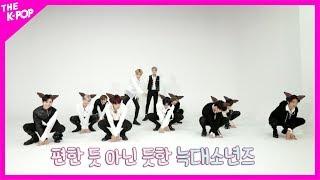 THE BOYZ, ㅋㅋ DANCE(KK DANCE) [THE SHOW 200218]