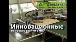 мебельная фабрика