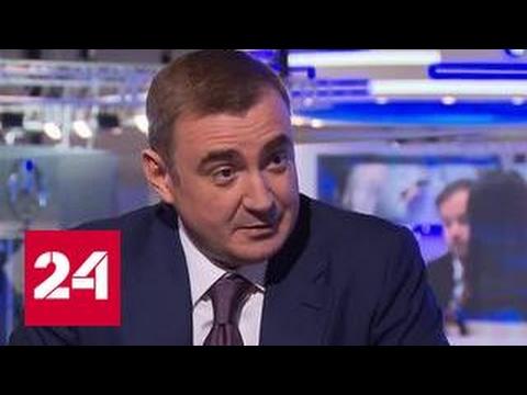 Алексей Дюмин: для нас нет разницы между нашими и зарубежными инвесторами