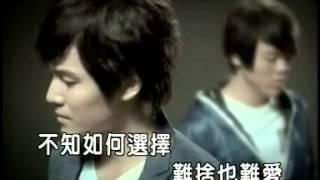 (KTV)黃文星&曾昱嘉-三心兩意