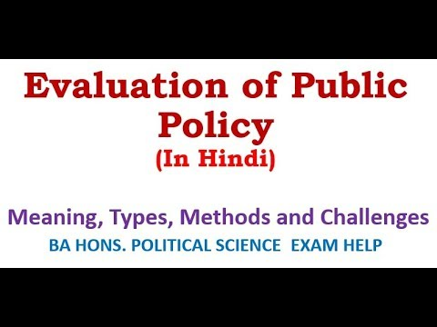 Evaluation of Public