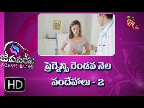 Jeevanarekha Women's Health – Second Month More Changes – 30th August 2016 – Full Episode