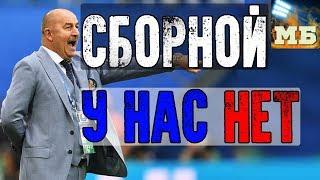 Почему я не люблю сборную России