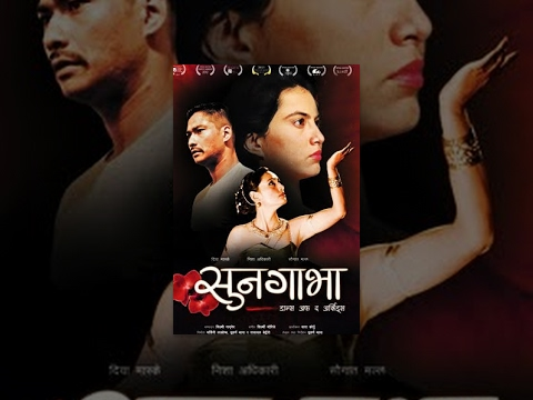 SOONGAVA New Nepali Full Movie 2016 Ft. Saugat Malla, Nisha