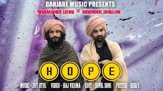 Hope | Baba Nanak | Birender Dhillon | Shamsher Lehri | New Punjabi Song 2020 |
