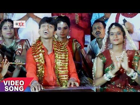 Banal Rahe Senura - बनल रहे सेनूरा - Vikesh Sahay - Banal Rahe Senurawa A Maiya - Bhojpuri Devi Geet