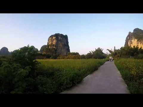Guangxi Trip 2015