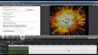 Как можно сделать видео Camtasia studio 7(Видео уроки Фотошоп - http://bit.ly/12oN3Et Бизнес в интернет - http://bit.ly/1rcx74N На Ваши вопросы отвечу по skype: kapkywa631., 2012-02-11T20:38:02.000Z)