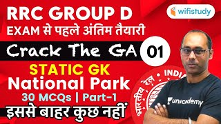 1:30 PM - RRB Group D 2019-20   GK by Rohit Kumar   National Park (Part-1)